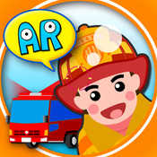 When I grow up! AR firefighter ME! device