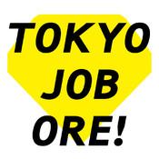 TOKYO JOB ORE!