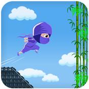 Runaway Ninja Pro