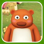 Talking Bobo the Bear