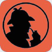 Agar.io detective game