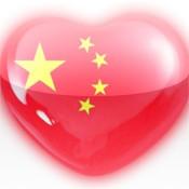 感动中国心