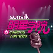 Sunsilk Academy Fantasia