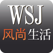 WSJ Scene Asia for iPhone (Chinese)
