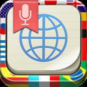 iLingo Translator Pro - free voice and text translator & dictionary messenger translator