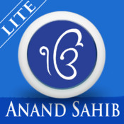 Anand Sahib paath in gurmukhi, Hindi English with English Translation. Free english to hebrew translation