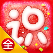 Netease Literacy-learn Chinese for iPhone【whole word Roadblock】-网易识字iPhone版【汉字内置-全字包版】
