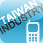 Taiwan Industry - Communication 2013