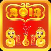 Chúc Tết 2013