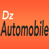 Dz Automobile
