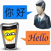OurTranslator messenger translator