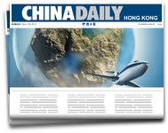 China Daily Hong Kong