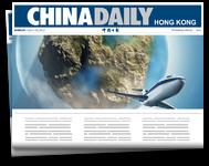 China Daily Hong Kong