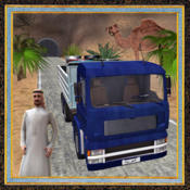 Arab Cargo Transporter features