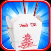 Chinese Food Maker FREE