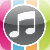 Lyric Genius - FREE Mega Mix
