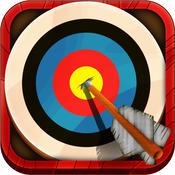 Real Archery : Bow Hunter 2015 hunter