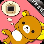 Rilakkuma Downloader Free --- Download Free Video For Young people who love Cartoons, Animations, Videos & Rilakkuma
