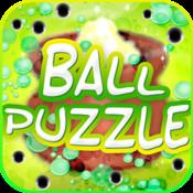 Ball Puzzle Sweet Porridge - Imagination Stairs - metal ball game app ball