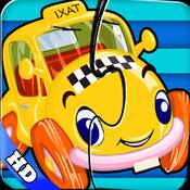 Kids` Jigsaw puzzle - vehicles hd