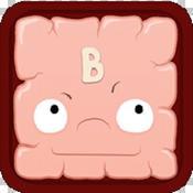 Brain Math Game brain