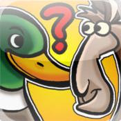 Llama or Duck Test