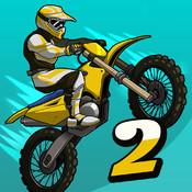 Mad Skills Motocross 2 skills