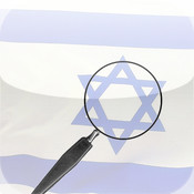 Hebrew Web Search Engine search engine ranking