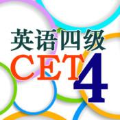 英语四级历年真题CET-4[2014]