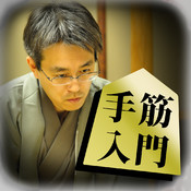 Model of shogi   -Standard move school-