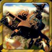 Black Hawk - Top Gun Assualt