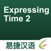 Expressing Time 2 (Specific time) - Easy Chinese | 时间 2 - 易捷汉语