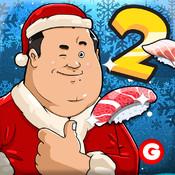 Sushi Christmas - Fun Sushi Christmas Game sushi menu book
