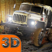 Russian SUV Offroad Driving 3D