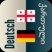 EasyLearning Georgian German Dictionary