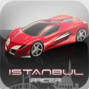 High Speed Racer racer smashy speed