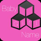 Baby Girl Name Companion
