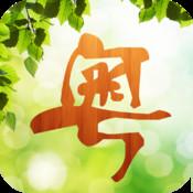 粤语歌曲集锦100首