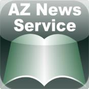 The Green Book: A Guide to Arizona`s 51st Legislature