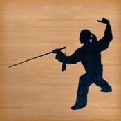 16 Taiji Sword - Breathing Method of 16 Form Taiji Sword