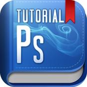 Photoshop Tutorials - Intermediate Level Training Course for Adobe Photoshop photoshop 8 0 cs