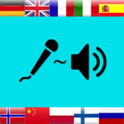 Translate Voice - Speech recognition translator with dictionary and voice output