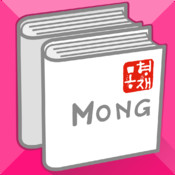 MongBook