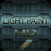 Light Paint HD