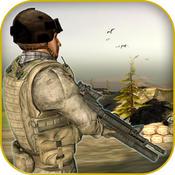 Forest Commando Shooting