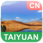Taiyuan, China Offline Map - PLACE STARS