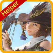 Helper for Final Fantasy XIV - A Realm Reborn Full Wiki Guide, Walkthrough, Cheats and Answers fantasy skills 2017