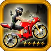 A1 Ninja Rider Pro