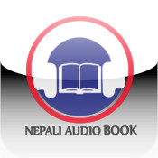 Nepali Audio Book -