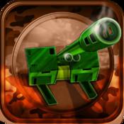 Howitzer Madness 3D ballistic commander howitzer